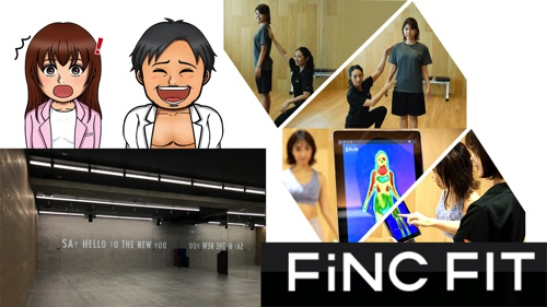fincfitサムネイル