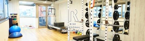 RISE パーソナルトレーニングジムの画像