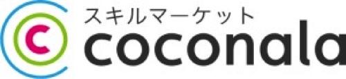 ココナラロゴ