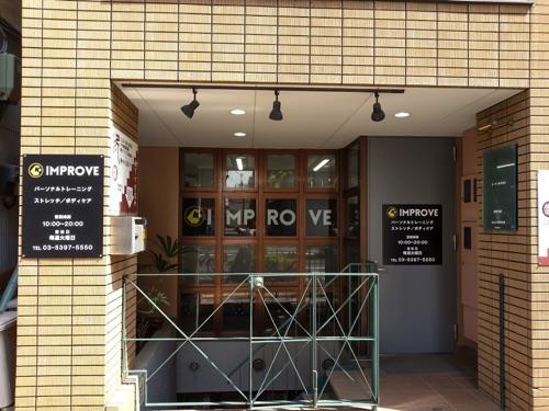 IMPROVE阿佐ケ谷店