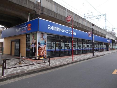 ファストジム東向島店外観画像
