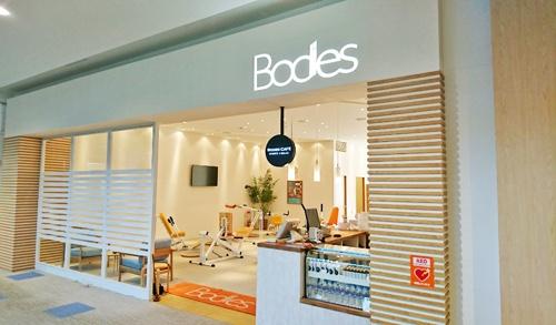 Bodeis藤沢店