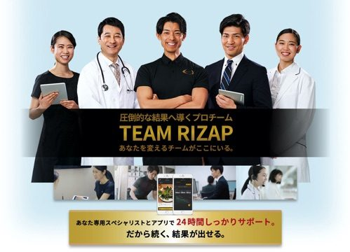 ライザップ駒沢大学店の画像