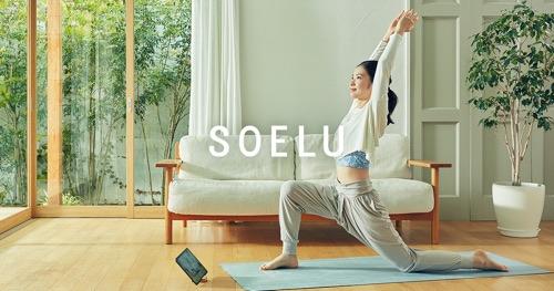 オンラインヨガ&フィットネス SOELUの画像