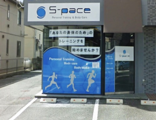 エスペース浜松鴨江店の画像
