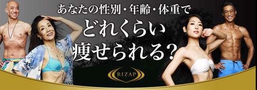 ライザップ豊田店のイメージ画像