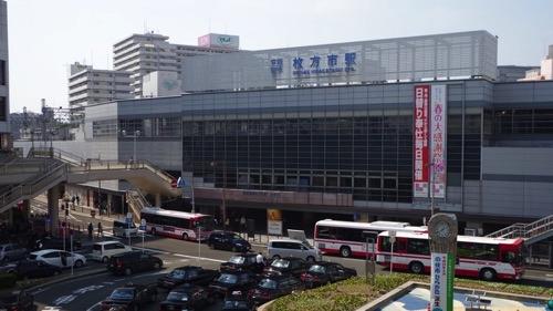 枚方市駅の画像