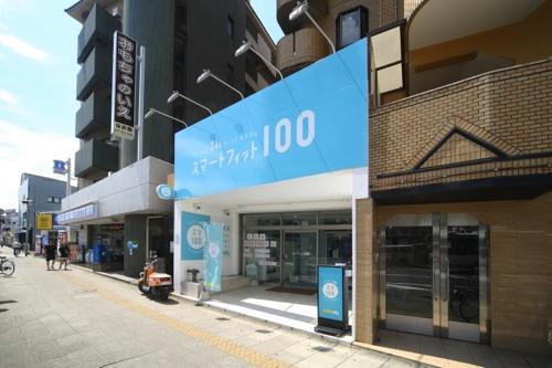 スマートフィット100浦安店の画像