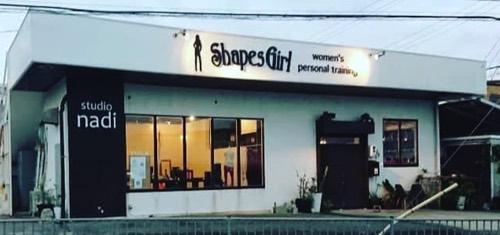 シェイプスガール沖縄店の画像