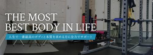 パーソナルトレーニングジム 京フィットの画像