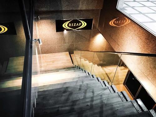 ライザップ奈良店の画像
