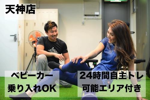 パーソナルトレーニング Body Hackers Lab 福岡天神の画像