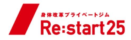 プライベートジム Re:start25の画像