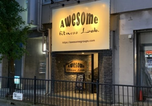 Awesome fitness Lab.(オーサムフィットネスラボ)