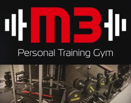 パーソナルトレーニングジム M3の画像