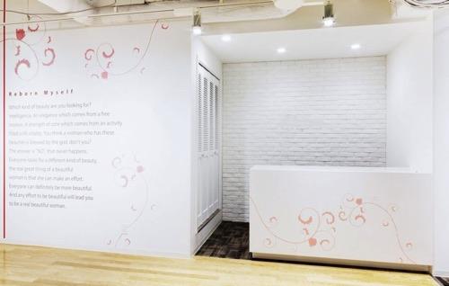 リボーンマイセルフ 札幌店のエントランス画像