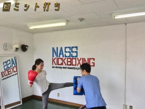 NASS函館キックボクシングの画像