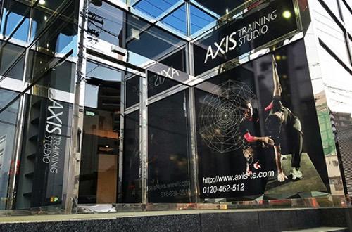 AXIS TRANING STUDIO 大曽根店の画像