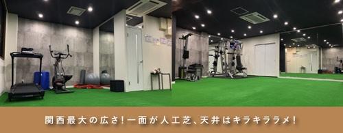 パーソナルトレーニングジム ARS COMMITの画像