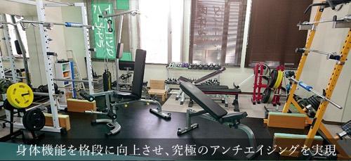 パーソナルトレーニングジム姿 岡崎店の画像