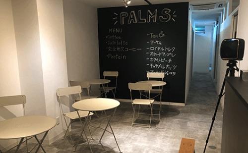 パームス東梅田店の画像