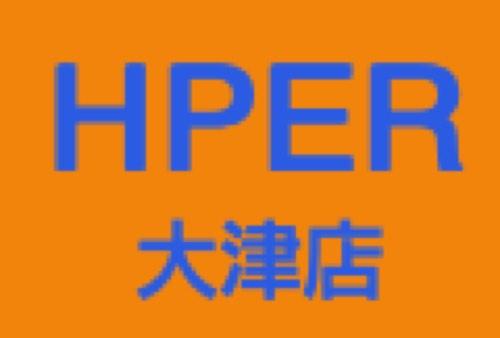 HPERパーソナルジム 大津店の画像
