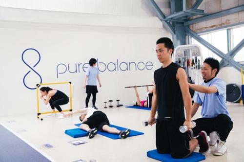 Pure Balance 宝塚の画像