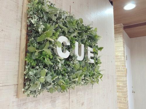 パーソナルトレーニングジム CUEの画像