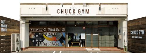 CHUCK GYMの画像