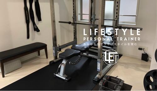 パーソナルトレーニングジム L-Fitの画像