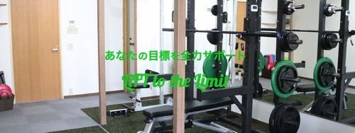 パーソナルトレーニングジム LiFTの画像