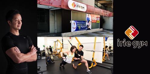 irie gymの画像