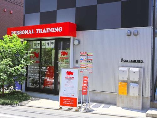 マタドール 東京田端店画像