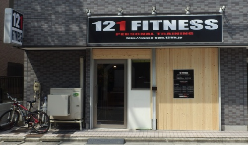 121FITNESS 綾瀬店の画像
