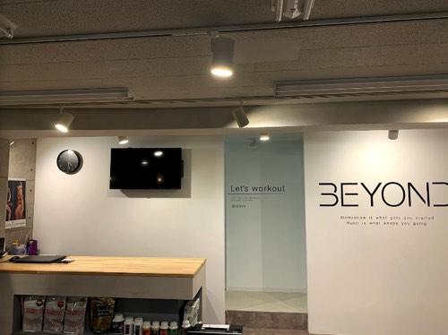 BEYOND(ビヨンド)の画像