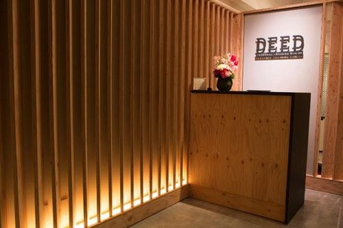 DEED パーソナルトレーニングジム∞ 東新宿店/西新宿店の画像
