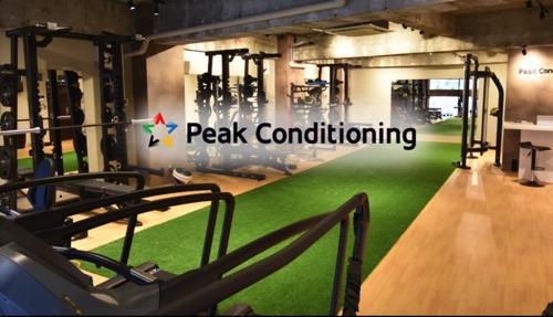 Peak Conditioning飯田橋店の画像